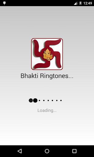 Hindu Bhakti Ringtones