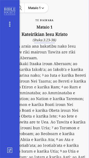 Te B'aib'ara 1.1.006 screenshots 2