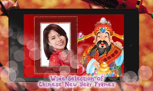 Chinese New Year Frame Maker
