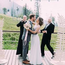 Свадебный фотограф Катя Мухина (lama). Фотография от 26.10.2017
