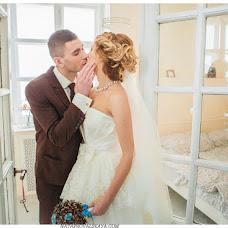Wedding photographer Natalya Provalskaya (notyapro). Photo of 09.03.2015