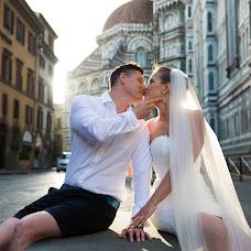 Wedding photographer Taya Kopeykina (tvkopeikina). Photo of 19.04.2018