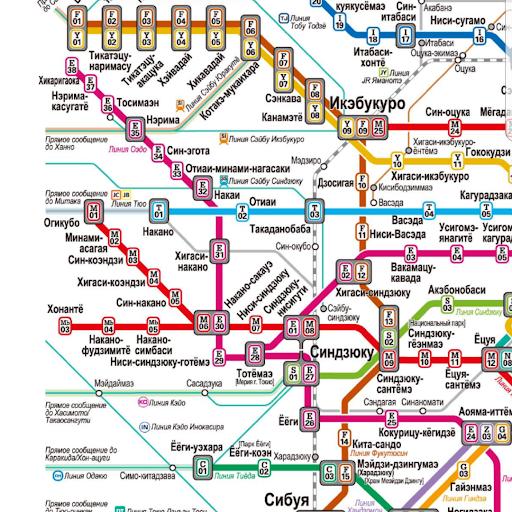 Tokyo Japan Metro Subway And Osaka Metro Map 2017 Apk Download