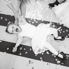 Wedding photographer Roma Sambur (samburphoto). Photo of 12.02.2018