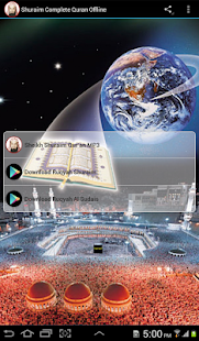 Shuraim Complete Quran Offline - náhled