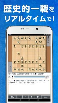 将棋アプリ ライブでプロ対局が観られる 将棋連盟ライブ中継6ヶ月買い切り版 入門・初心者でも安心のおすすめ画像2