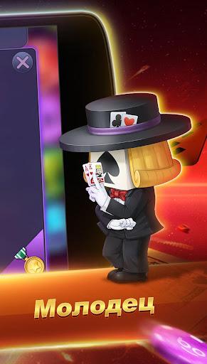 Poker Texas u0420u0443u0441u0441u043au0438u0439 5.9.1 screenshots 18