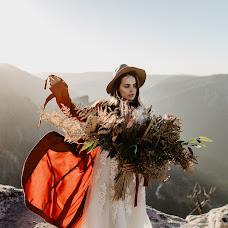 Wedding photographer Ruslan Pastushak (paruss11). Photo of 18.02.2019