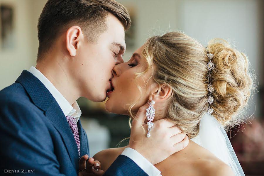 Wedding photographer Denis Zuev (deniszuev). Photo of 08.04.2016