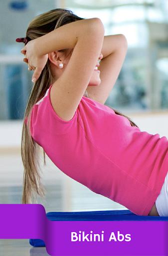 在家中腹部练习 比基尼腹肌 3腹部 为腹部的锻炼计划