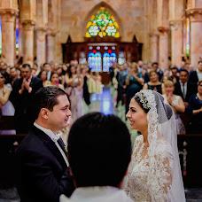 Wedding photographer Antonio Ortiz (AntonioOrtiz). Photo of 24.09.2018
