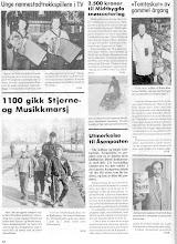 Photo: 1983-2 side 12