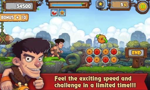 Dumb Run screenshot 6
