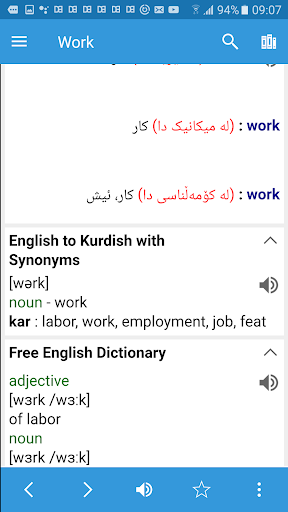 Kurdish Dictionary & Translator 8.1.9 Screenshots 2
