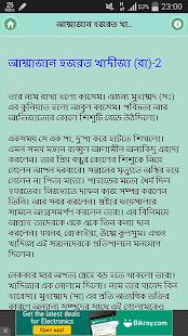 হায়াতুস সাহাবা - náhled