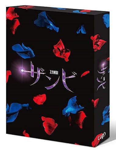 190531 (BDrip)(1080p) 舞台「ザンビ」 Blu-ray BOX
