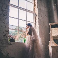 Wedding photographer Olesya Dzyadevich (olesyadzyadevich). Photo of 11.10.2017