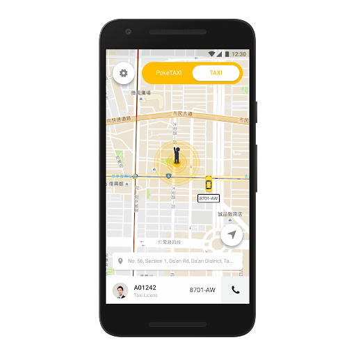 玩免費遊戲APP|下載Taxi app不用錢|硬是要APP