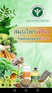 SamunpraiFirst - náhled