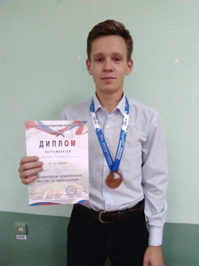 Богданов Артем, 11А