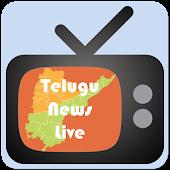 Telugu News Live