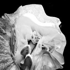 Fotógrafo de casamento Jader Morais (jadermorais). Foto de 05.11.2018