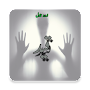 Aik Qaid - Urdu Novel APK icon