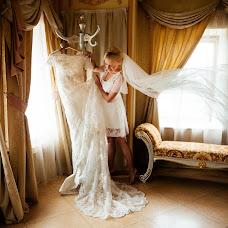 Wedding photographer Yuriy Vasilevskiy (Levski). Photo of 25.09.2017