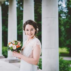 Wedding photographer Olesya Kurushina (OKurushina). Photo of 23.05.2016