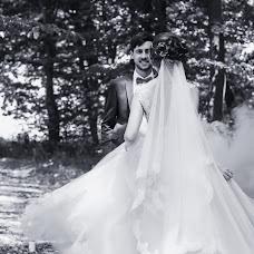 Wedding photographer Marina Agapova (agapiss). Photo of 11.03.2018