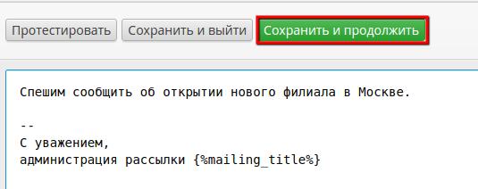 screenshot-maliver.test 2016-08-25 14-02-43.png