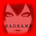 나쁜이름 (이름에 안좋은 한자) icon