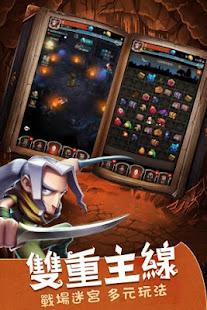 Mod Game https://play.google.com/store/apps/details?id=com.hero.ft&hl=en_US for Android