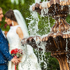 Wedding photographer Igor Bubnov (MARO). Photo of 09.05.2017