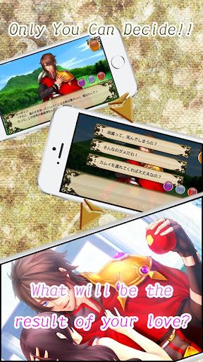 無料娱乐AppのMidgard Love(Voltage Max) 記事Game