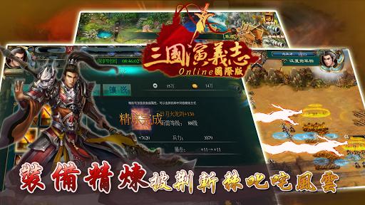 玩免費角色扮演APP 下載三國演義志-國際版-中文三國志英雄經典大戰策略戰爭網絡遊戲 app不用錢 硬是要APP