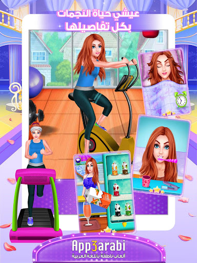 Dream Work Game: Princess Girl Hair Makeup Salon  screenshots 7