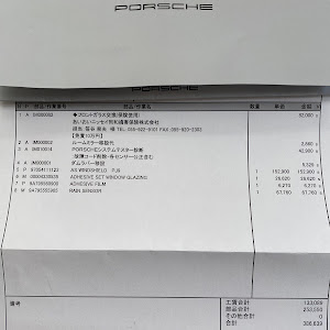 パナメーラ 970CWA のカスタム事例画像 まあちゃんさんの2020年03月17日11:39の投稿