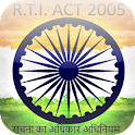 RTI Act-Hindi & English icon