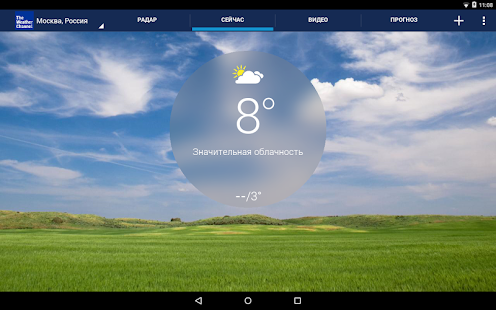 The Weather Channel Погода и Pадар Screenshot
