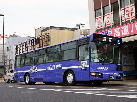 明光バス ・682_01
