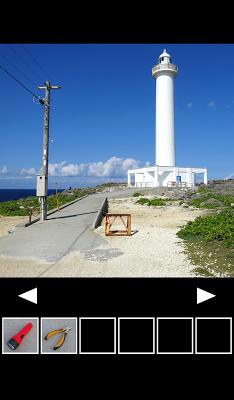 Escape from Okinawa - screenshot