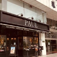 PAUL 法國麵包沙龍