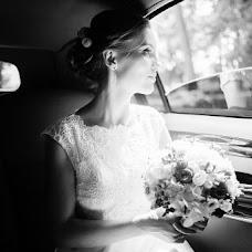 Wedding photographer Tatyana Pyzhenkova (Pyzhenkova). Photo of 10.08.2016