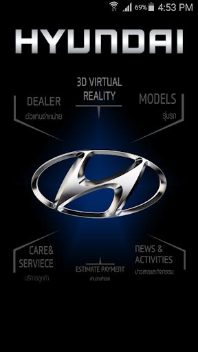 免費下載新聞APP|Hyundai Motor (Thailand) app開箱文|APP開箱王