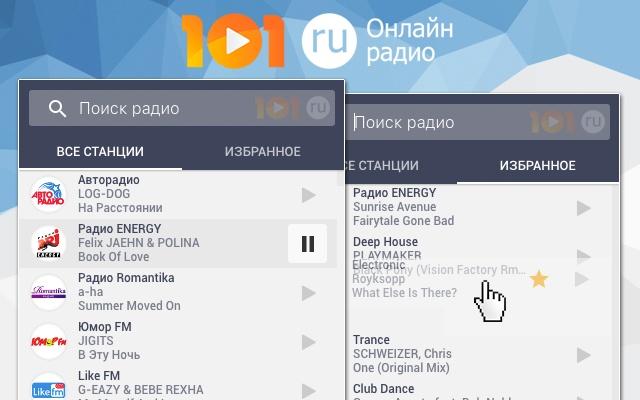 101.RU   Radio Online chrome extension