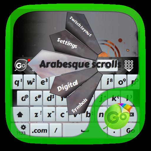 アラベスクスクロール GO Keyboard 個人化 App LOGO-APP試玩