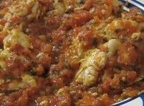 Brains With Peppers And Tomatoes Recipe
