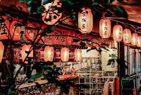京阪屋日式料理