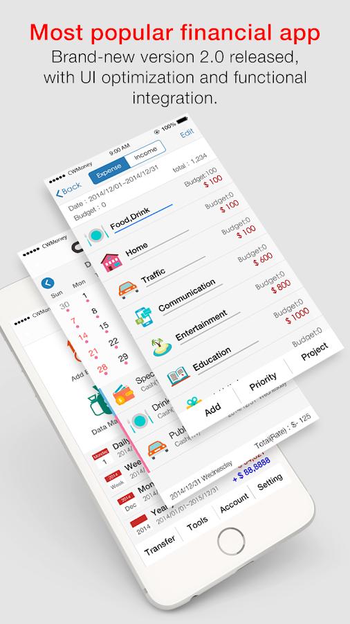 CWMoney EX Expense Track - screenshot